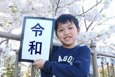 ゴーンはなぜ逮捕された?平成日本で失った道徳を、令和の日本で取り戻せ!
